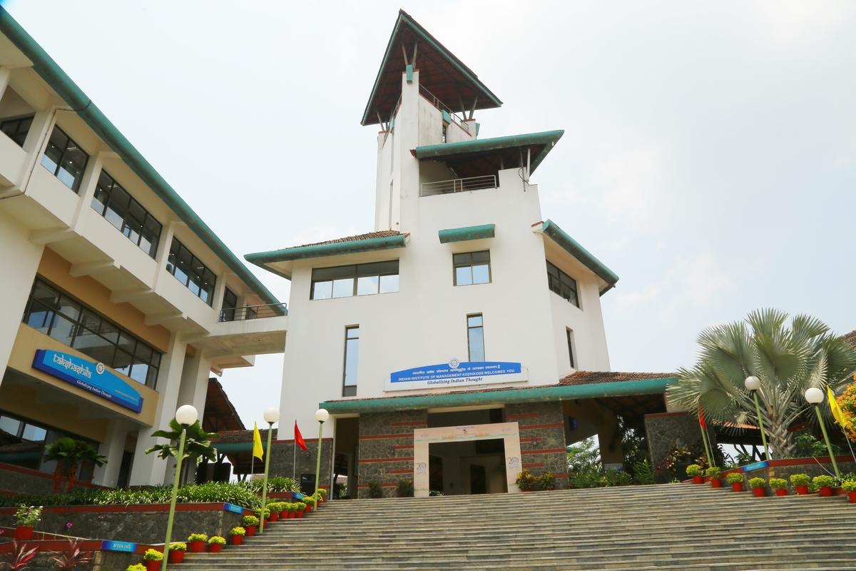 L'Institut indien de gestion Kozhikode s'associe à Coursera - juin 2021