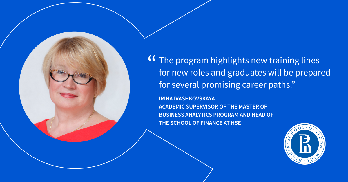 New Finance and Business Analytics Career Opportunities: An interview with Professor Irina Ivashkovskaya, Head of the School of Finance at HSE and Academic Supervisor of the new Master of Business Analytics program